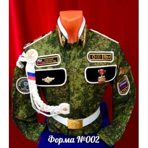 Дембельская форма ЖДВ № 907