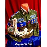 Форма № 016 ( Дембелькая форма ВВС)