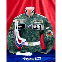Форма № 023 (Инженерные)