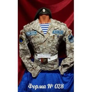 Дембельская форма ВДВ № 207