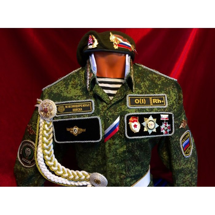 ретривер универсальная дмб военная форма фотолары установить гамак